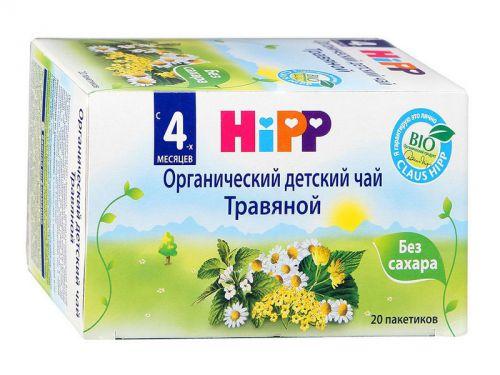 Детский чай Hipp