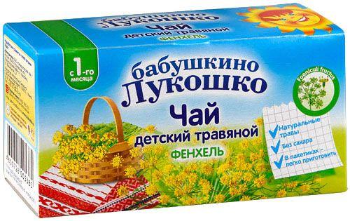 Чай с фенхелем Бабушкино лукошко