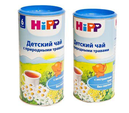 Детский чай Хипп