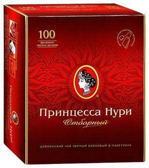 Чай Принцесса Нури Отборный
