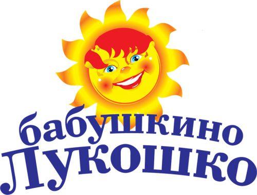 Логотип бренда Бабушкино лукошко