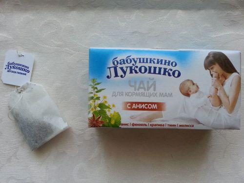 Детский чай Бабушкино лукошко а пакетиках
