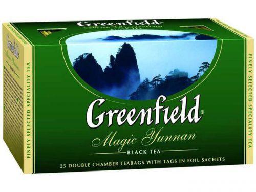 Greenfield Magic Yunnan