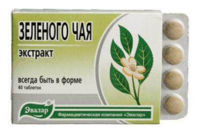 Экстракт зеленого чая в таблетках