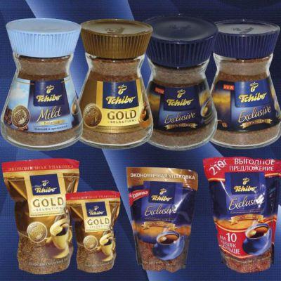 Коллекция кофе Чибо