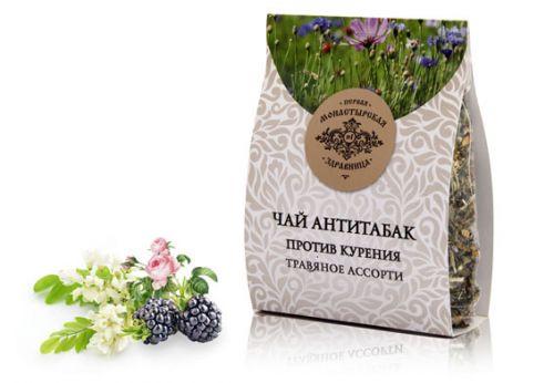 Чай Антитабак