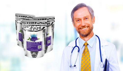 Пурпурный чай и доктор