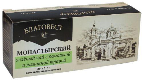 Монастырский зеленый чай