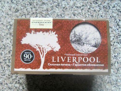 Чай Ливерпуль для печени