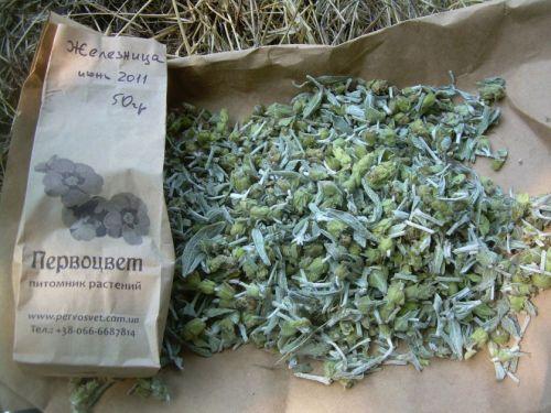 Татар-чай в пакетиках