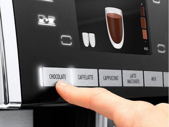 """Кнопка """"Шоколад"""" в кофемашине"""