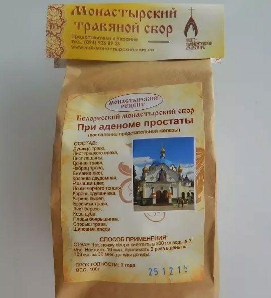 Упаковка Монастырского чая