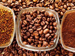 Сублимированный, зерновой и растворимый кофе