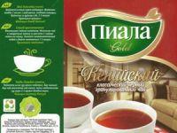 Чай Пиала